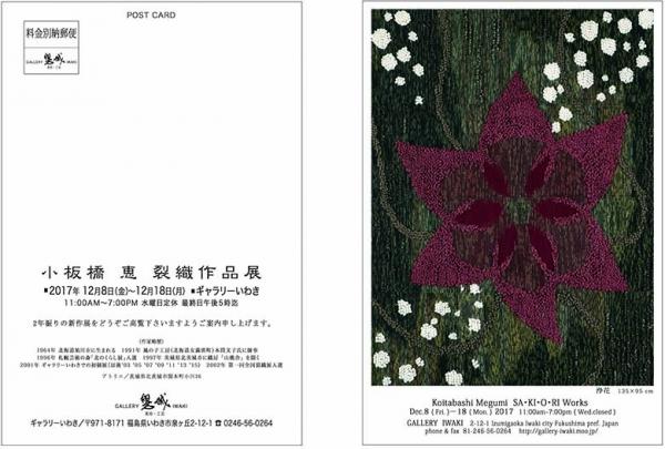『小板橋恵』の画像
