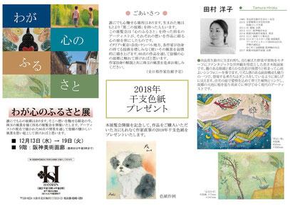 『毛利元郎』の画像