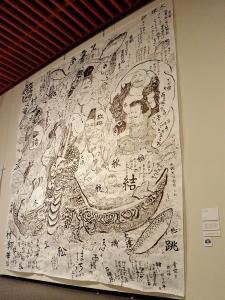 『桃源郷芸術祭32』の画像