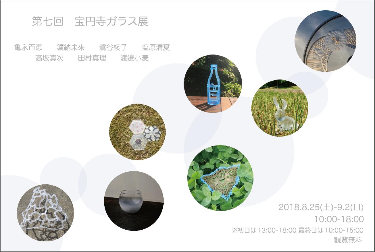 『高坂-1』の画像