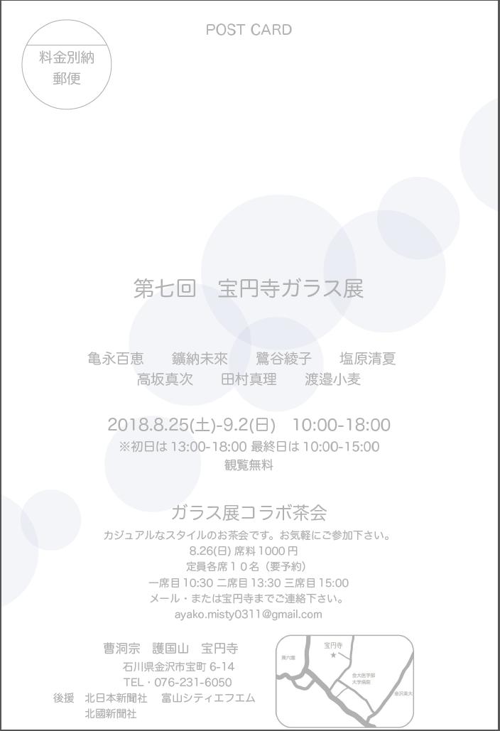 『高坂-2』の画像